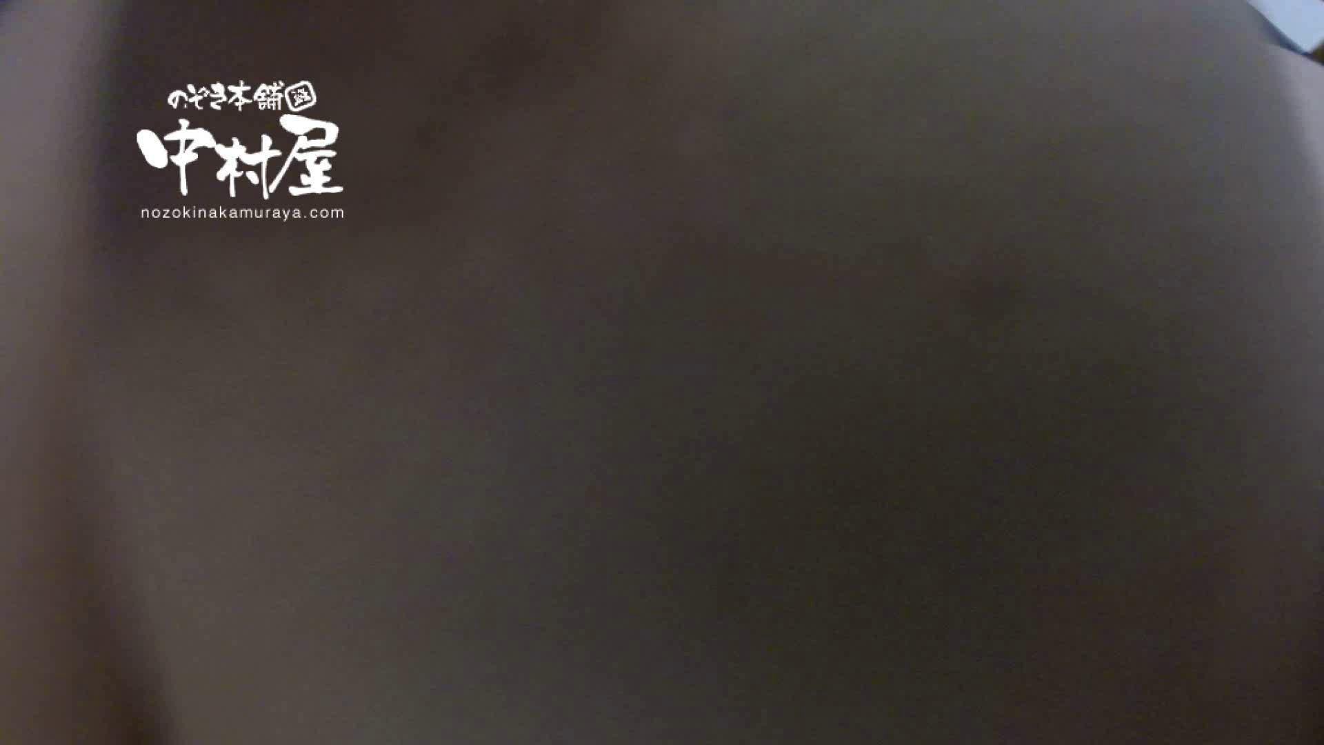 鬼畜 vol.14 小生意気なおなごにはペナルティー 後編 OLハメ撮り  98Pix 14