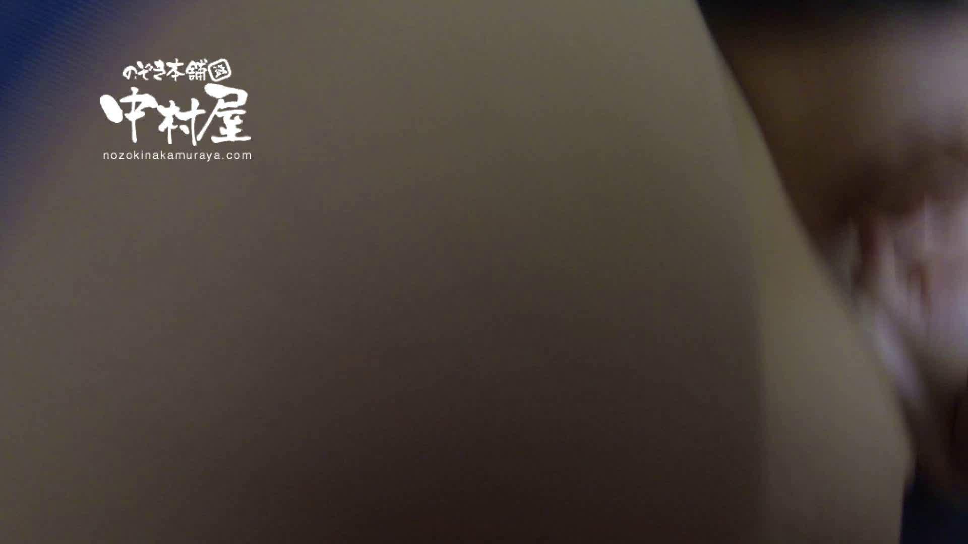 鬼畜 vol.14 小生意気なおなごにはペナルティー 後編 OLハメ撮り  98Pix 22