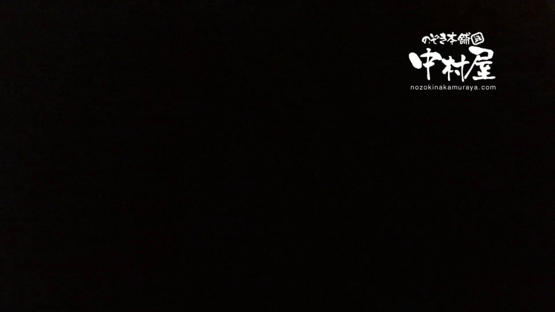 鬼畜 vol.14 小生意気なおなごにはペナルティー 後編 OLハメ撮り  98Pix 41