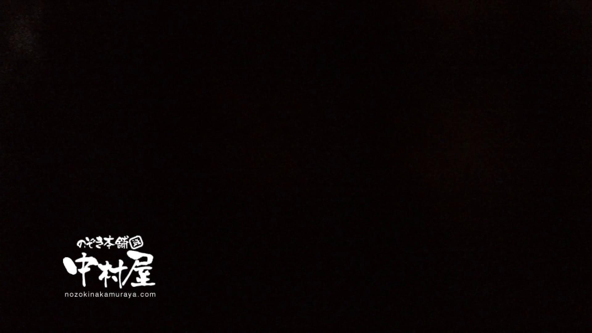 鬼畜 vol.14 小生意気なおなごにはペナルティー 後編 OLハメ撮り  98Pix 83