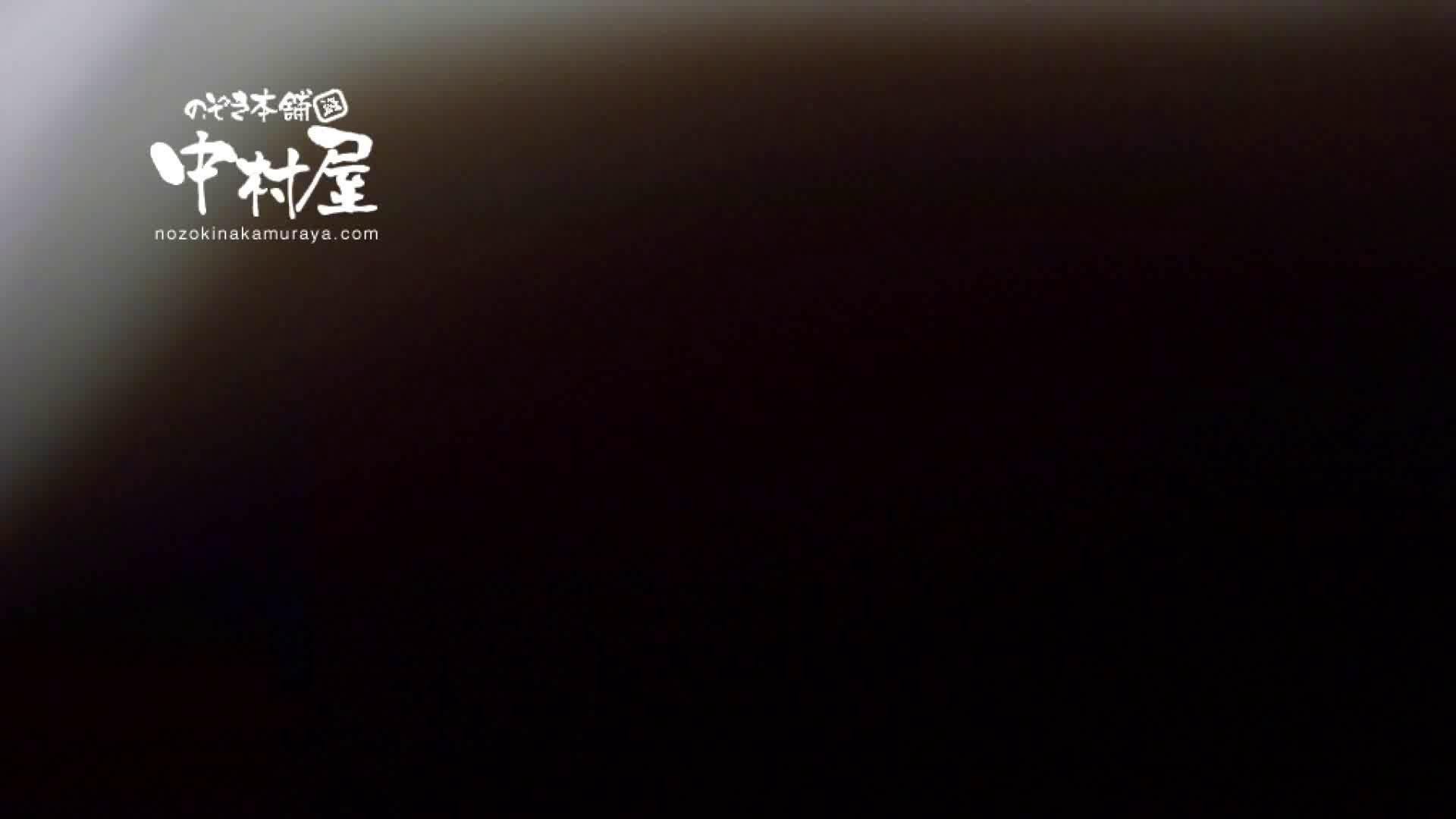 鬼畜 vol.14 小生意気なおなごにはペナルティー 後編 OLハメ撮り  98Pix 94