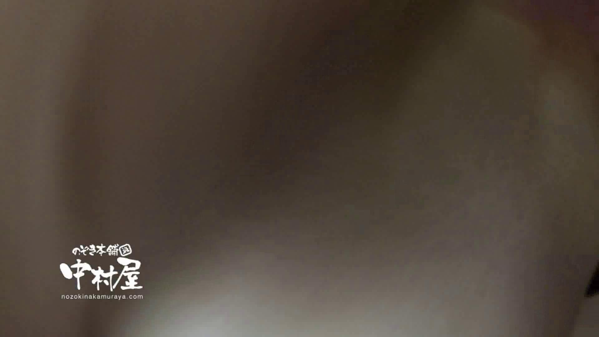 鬼畜 vol.15 ハスキーボイスで感じてんじゃねーよ! 前編 OLハメ撮り  94Pix 37