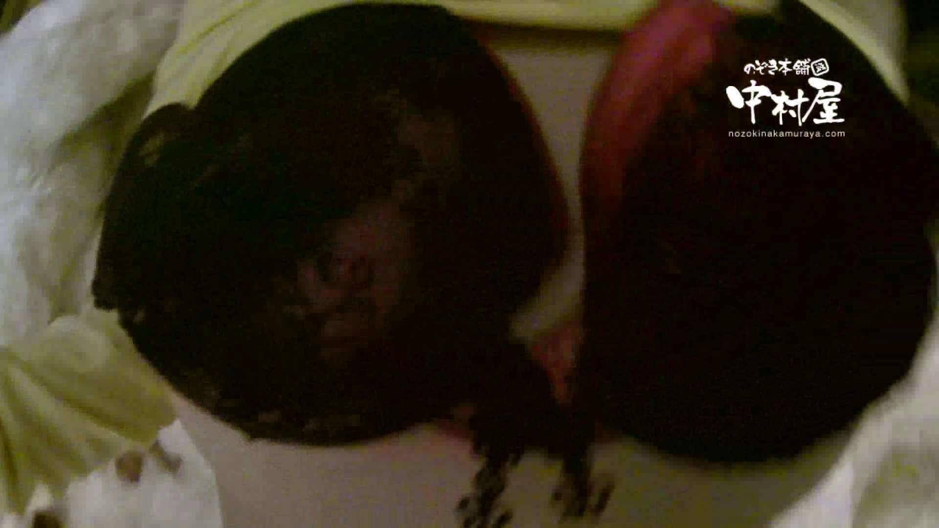 鬼畜 vol.17 中に出さないでください(アニメ声で懇願) 後編 鬼畜  76Pix 3