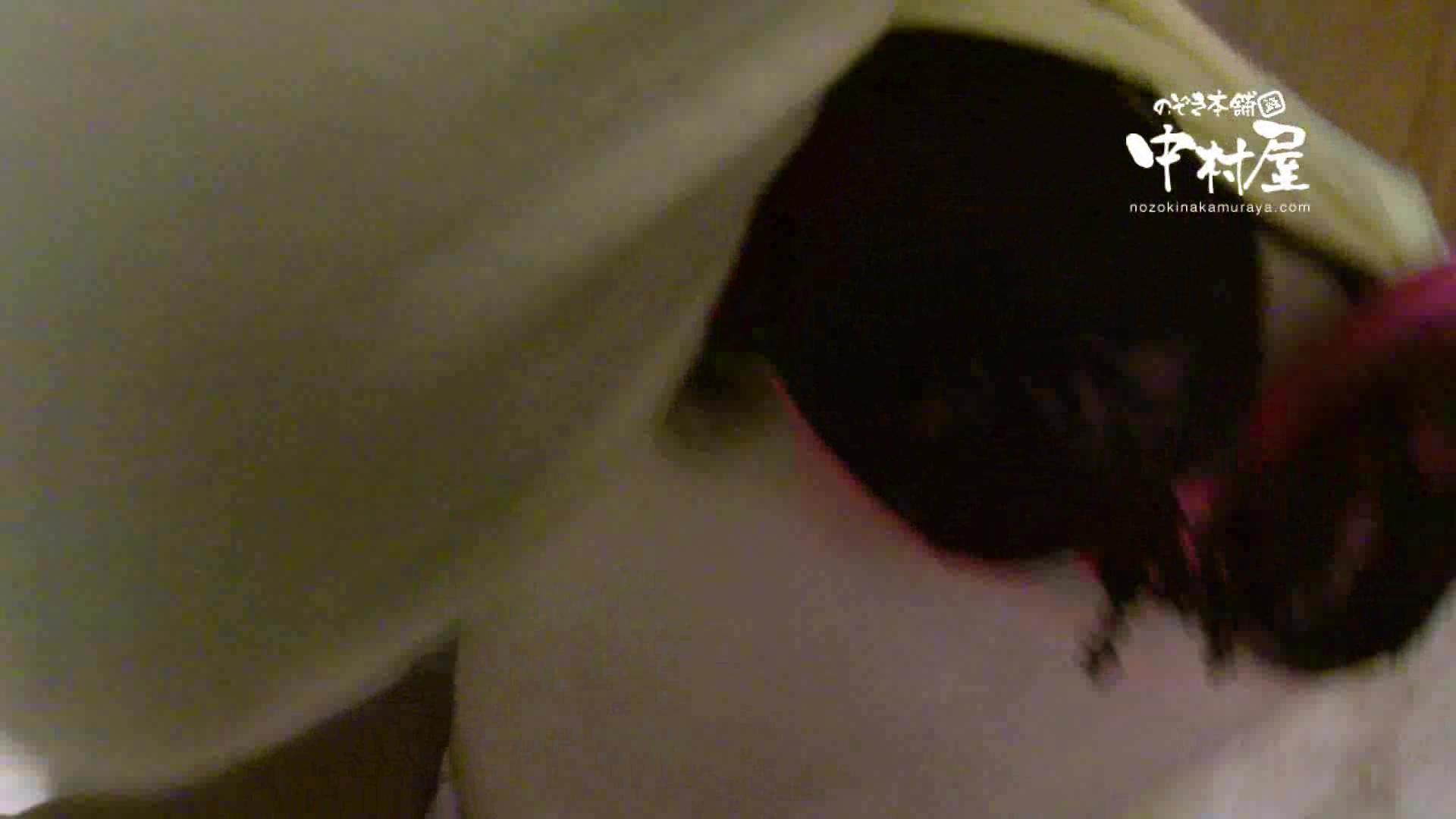 鬼畜 vol.17 中に出さないでください(アニメ声で懇願) 後編 鬼畜  76Pix 33