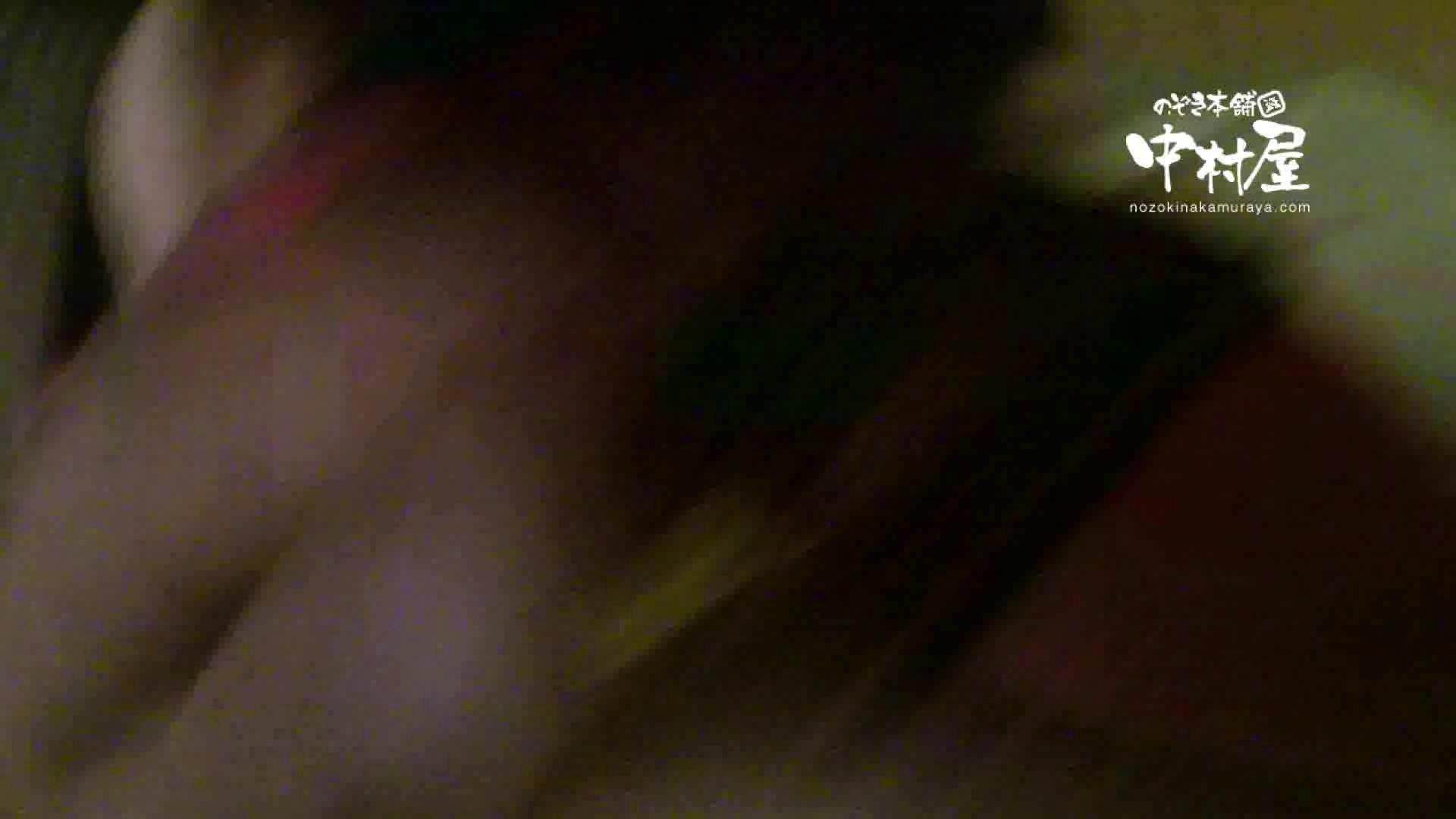 鬼畜 vol.17 中に出さないでください(アニメ声で懇願) 後編 鬼畜  76Pix 59