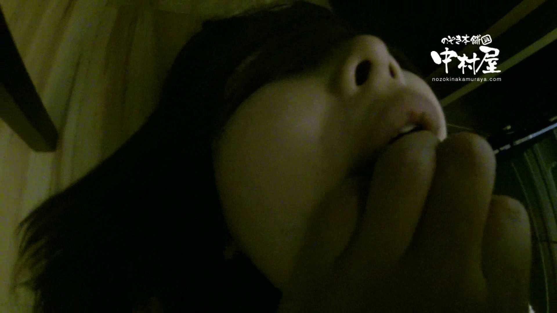 鬼畜 vol.17 中に出さないでください(アニメ声で懇願) 後編 鬼畜  76Pix 67