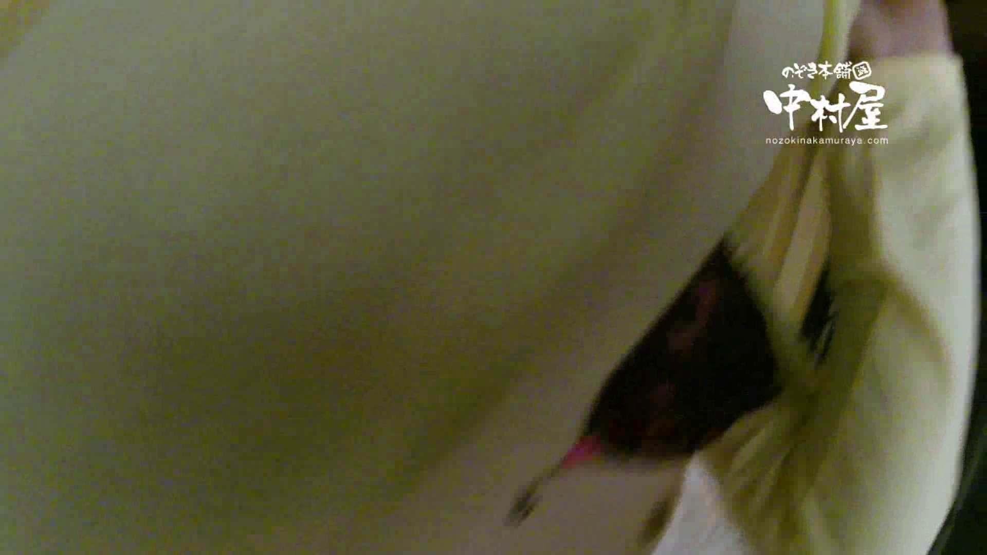 鬼畜 vol.17 中に出さないでください(アニメ声で懇願) 後編 鬼畜  76Pix 69