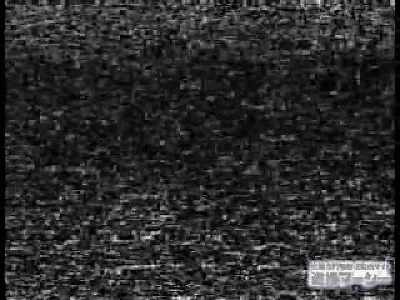 コタツの中の秘密05 覗き  79Pix 24