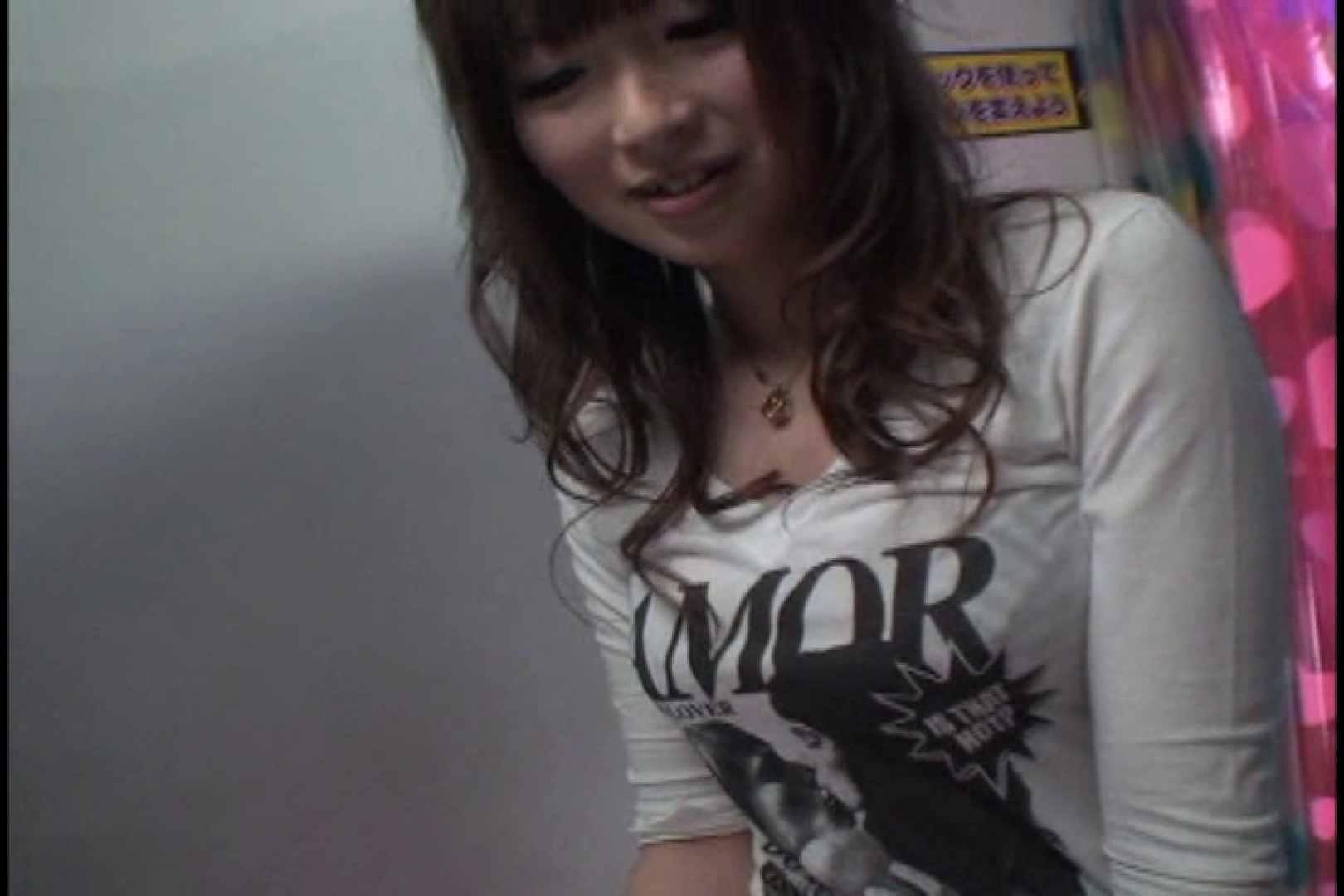 JDハンター全国ツアー vol.039 後編 OLハメ撮り  108Pix 40