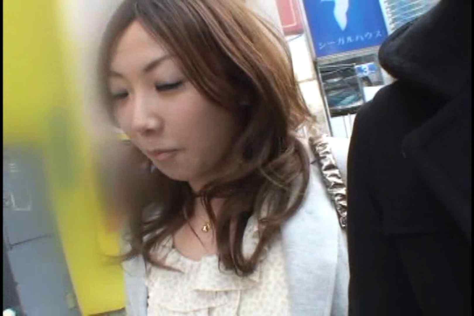 JDハンター全国ツアー vol.041 前編 女子大生ハメ撮り  48Pix 2