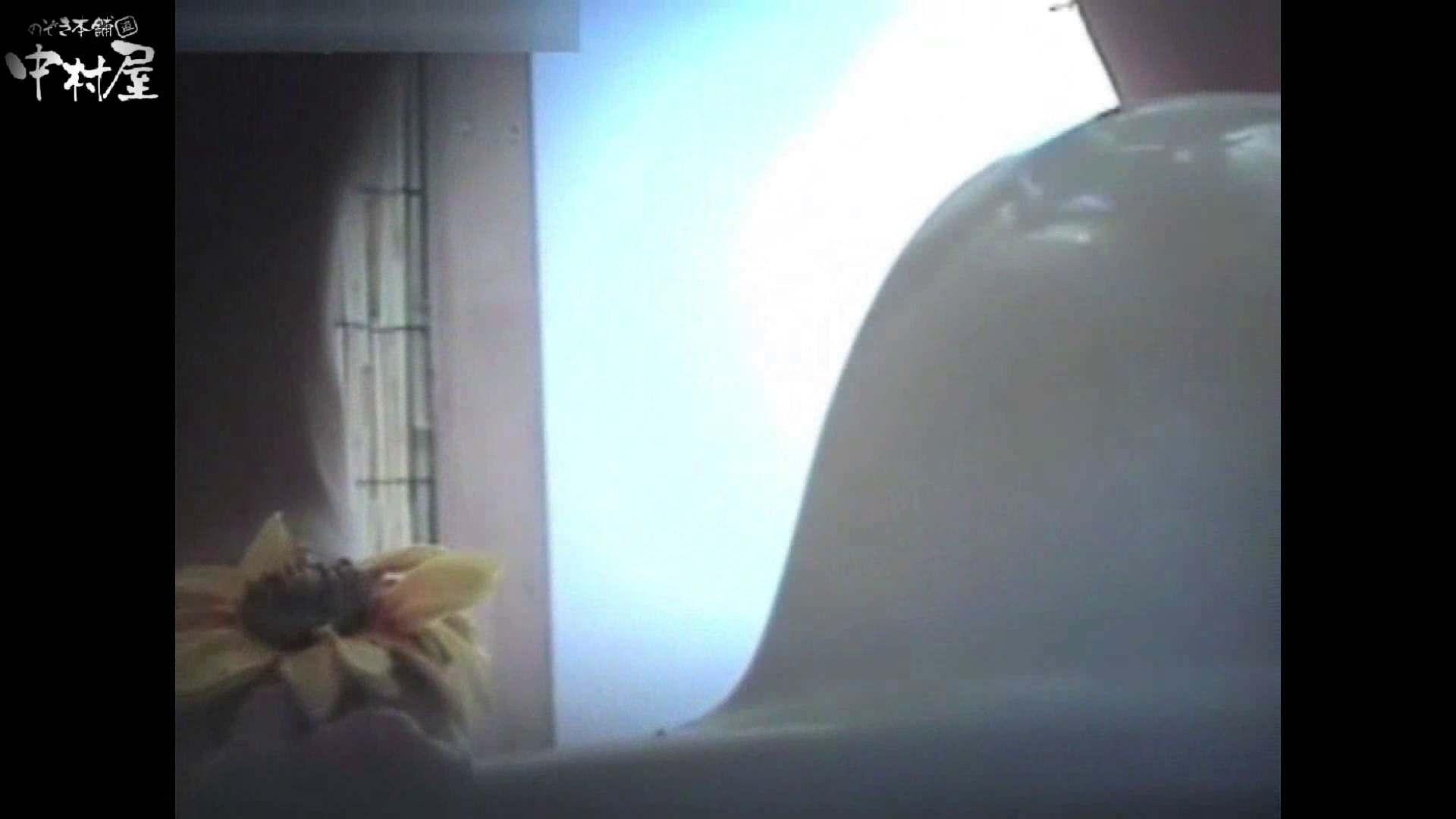 解禁!海の家4カメ洗面所vol.71 ギャルハメ撮り  55Pix 23