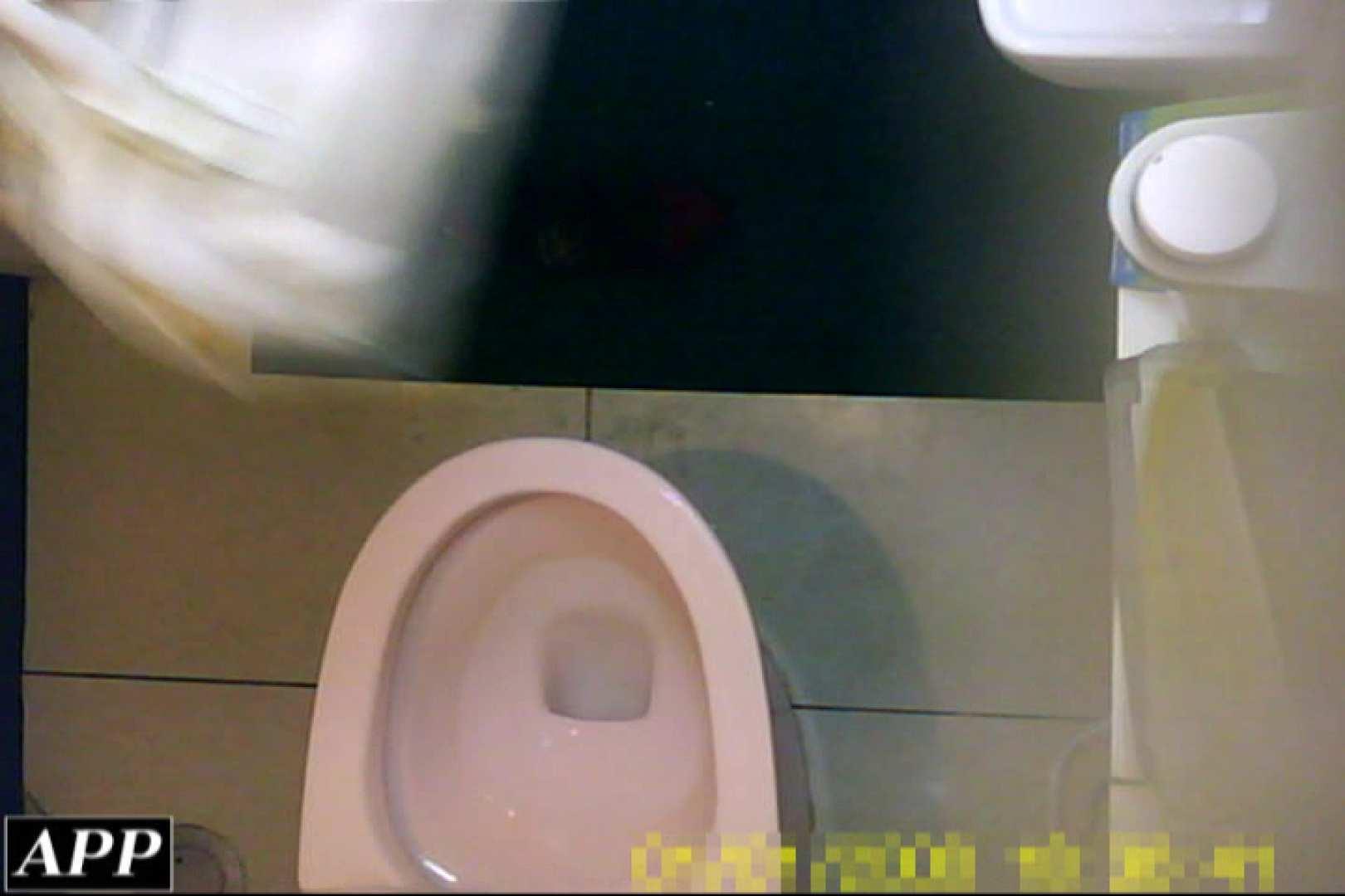 3視点洗面所 vol.53 盗撮映像  111Pix 70