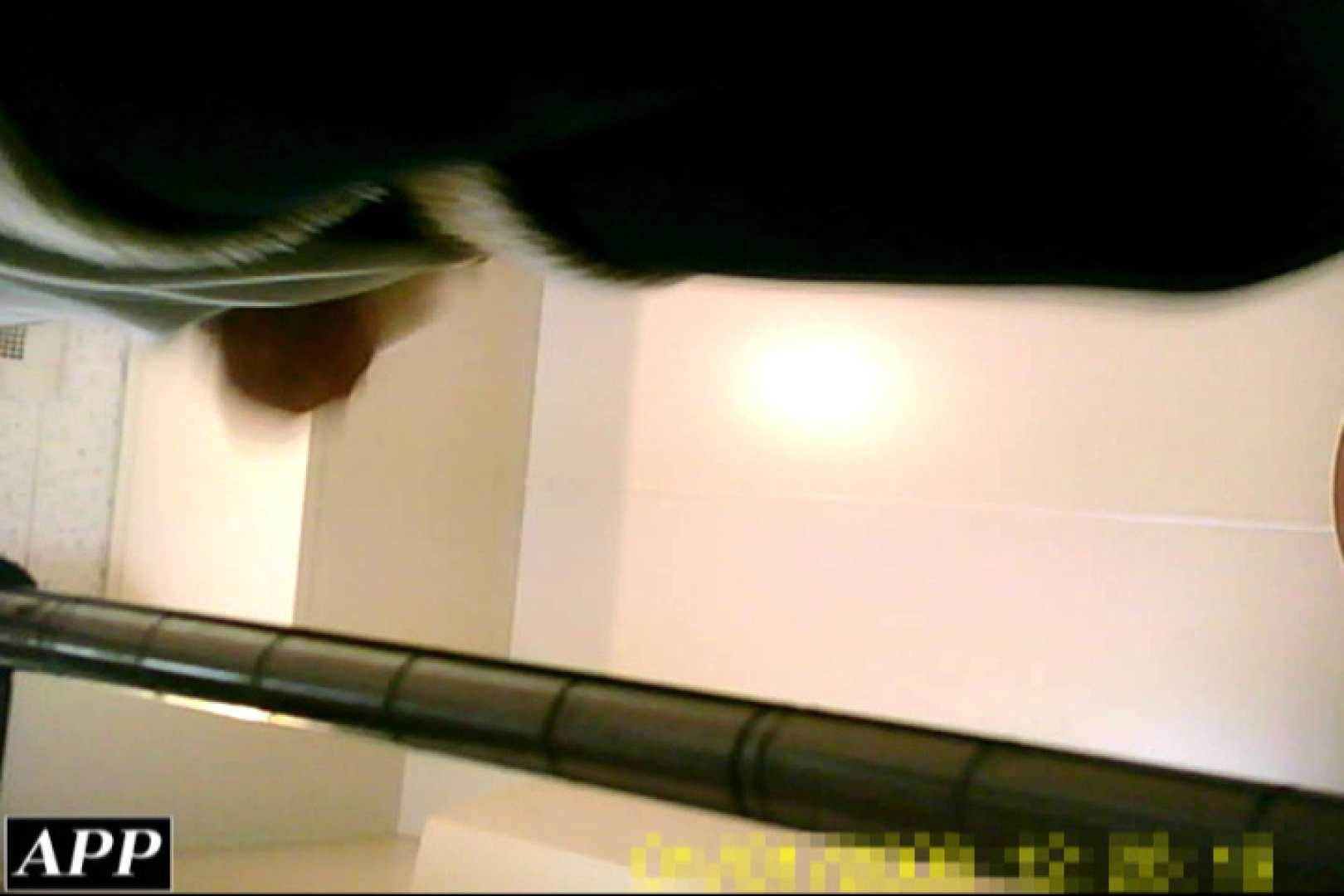3視点洗面所 vol.57 OLハメ撮り  76Pix 3