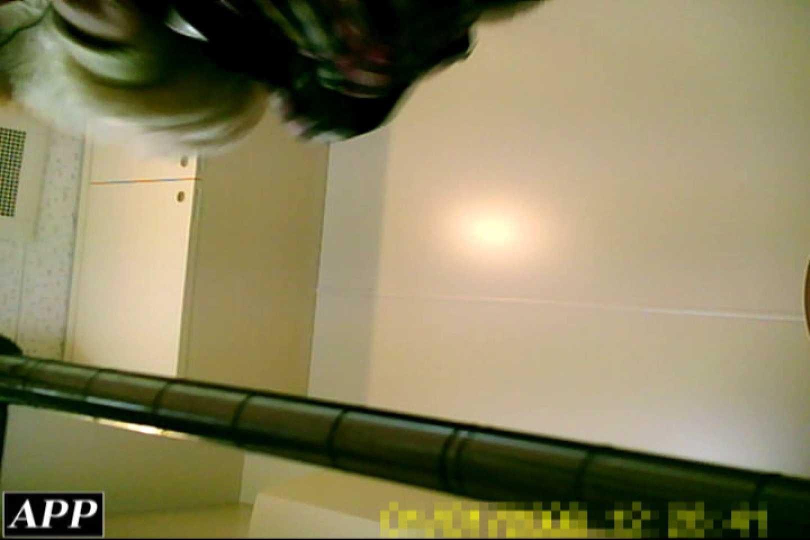3視点洗面所 vol.57 OLハメ撮り  76Pix 5