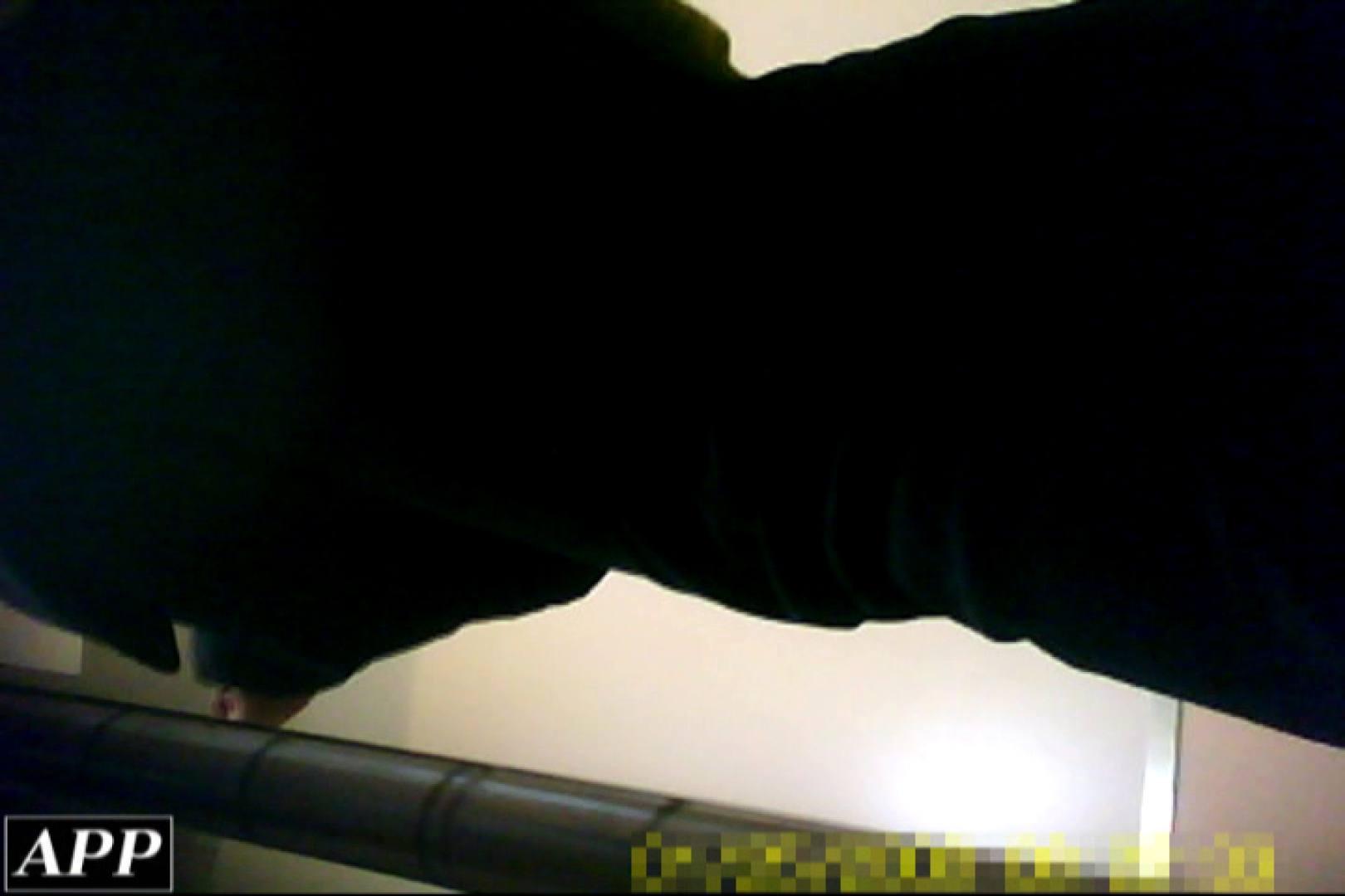 3視点洗面所 vol.57 OLハメ撮り  76Pix 39