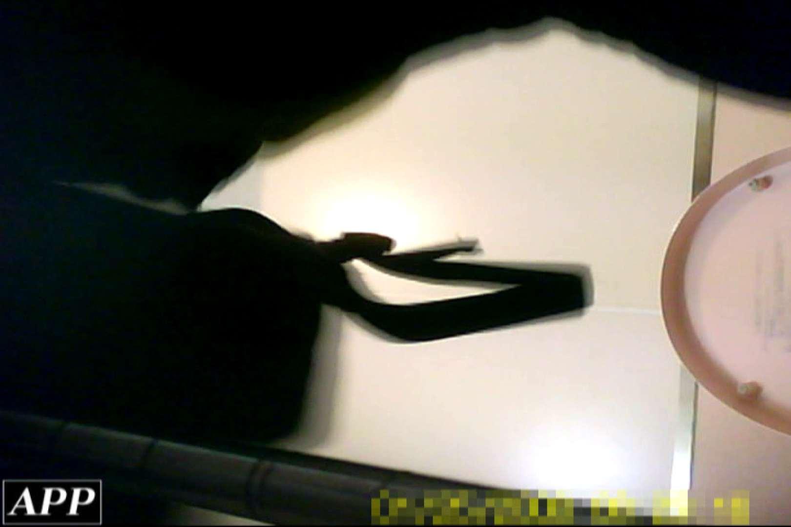 3視点洗面所 vol.57 OLハメ撮り  76Pix 42