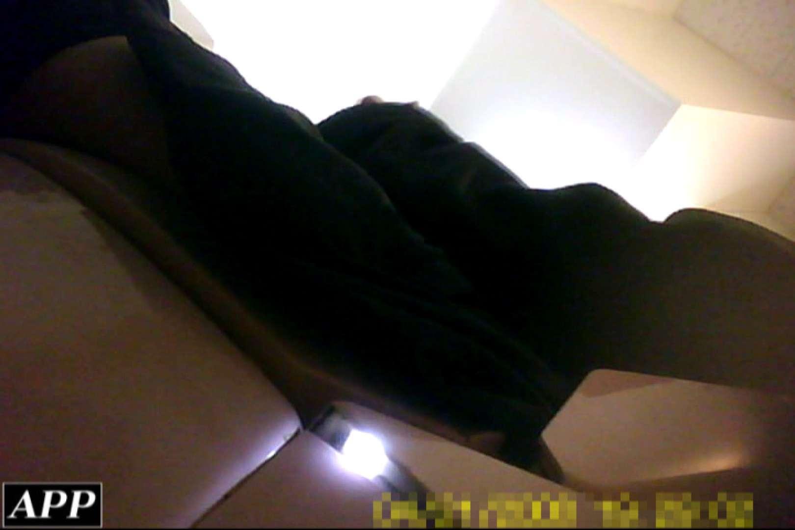 3視点洗面所 vol.57 OLハメ撮り  76Pix 48