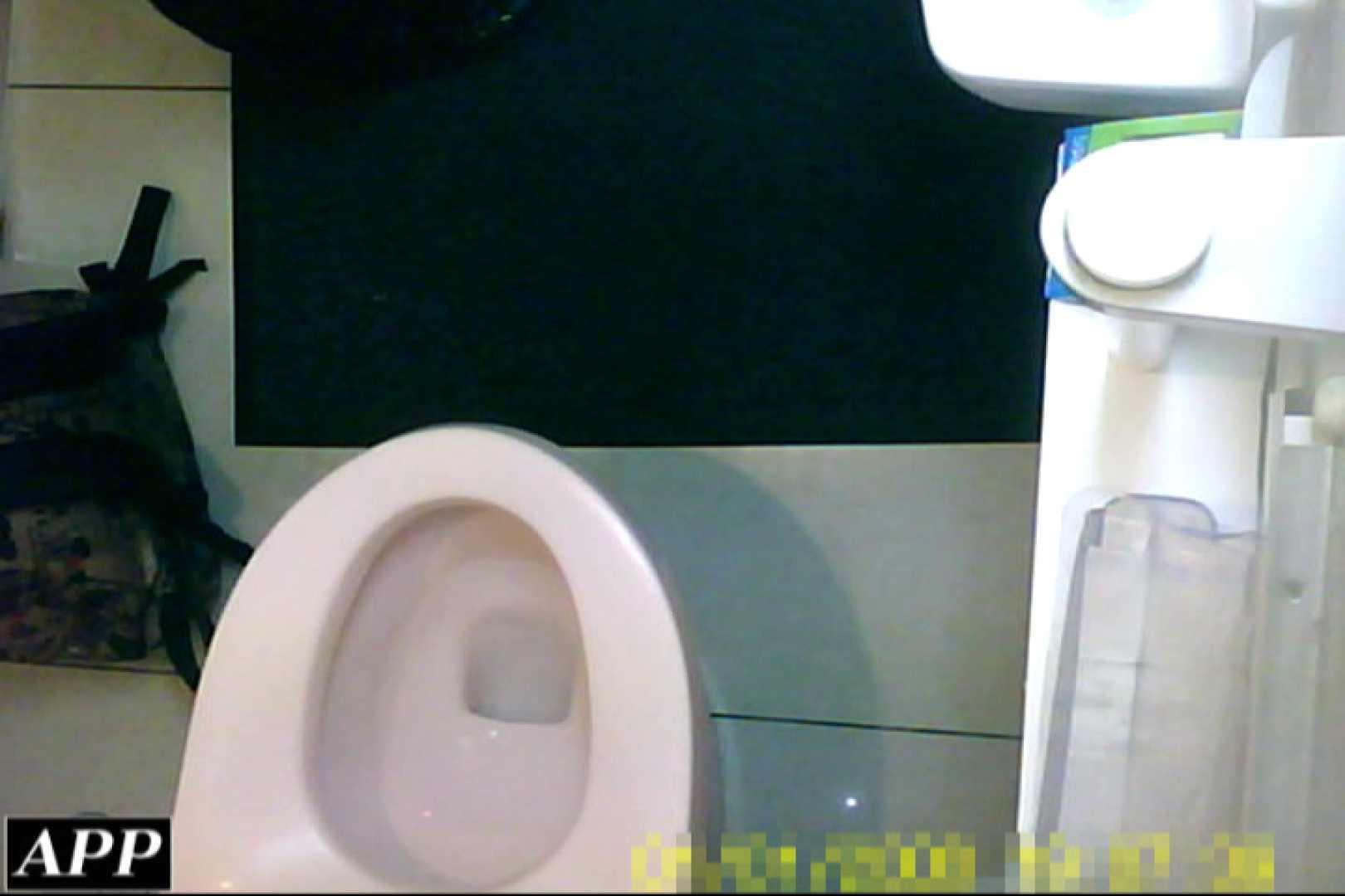 3視点洗面所 vol.57 OLハメ撮り  76Pix 65