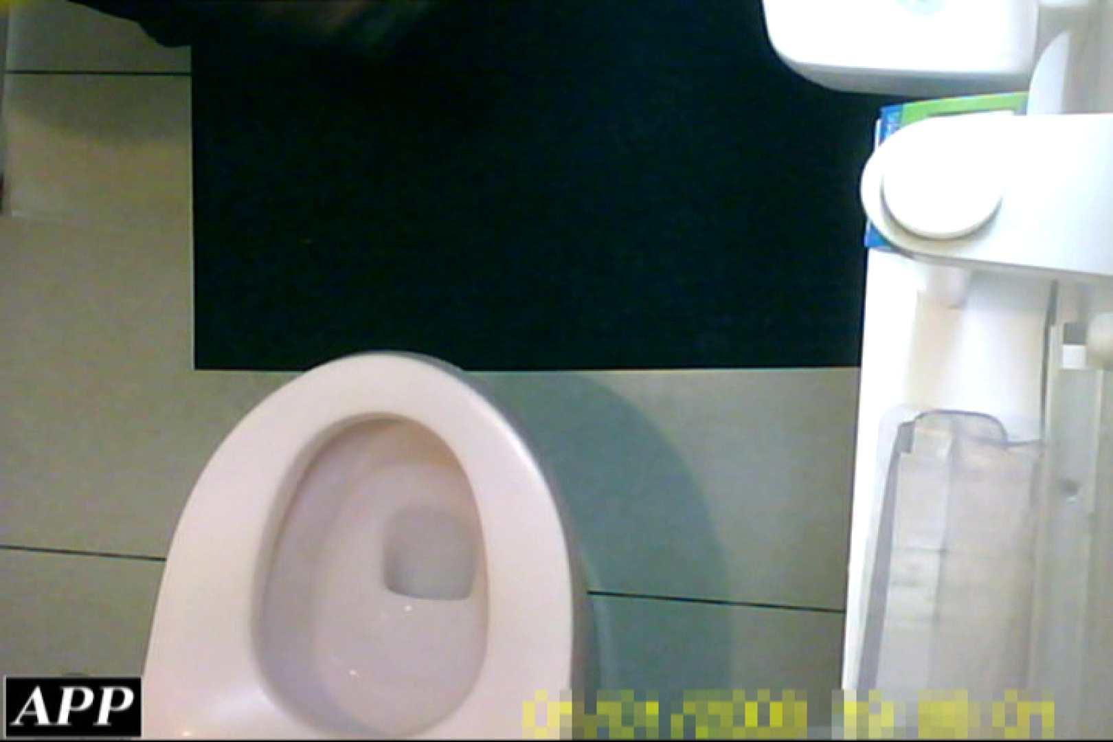 3視点洗面所 vol.57 OLハメ撮り  76Pix 67