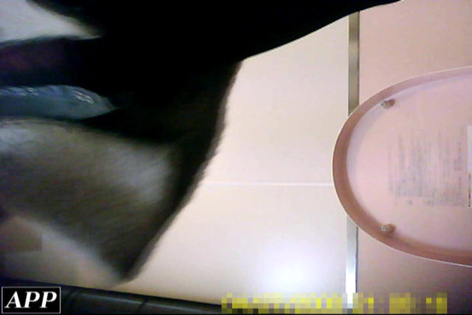 3視点洗面所 vol.57 OLハメ撮り  76Pix 75
