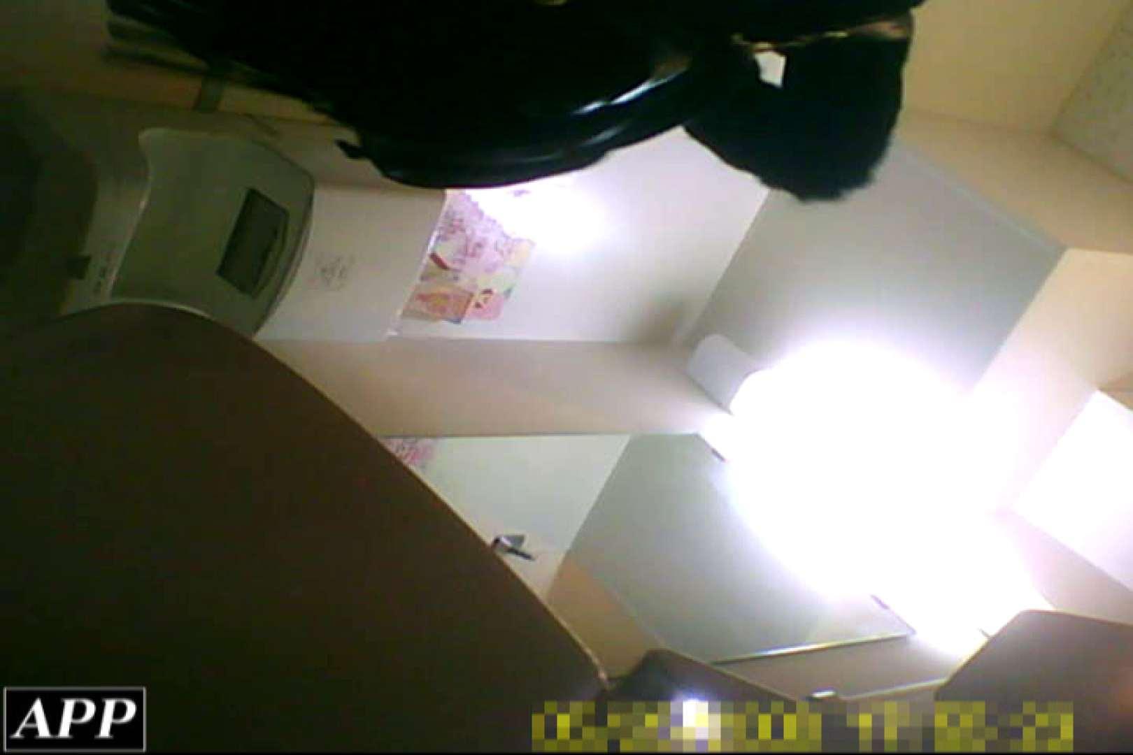 3視点洗面所 vol.63 OLハメ撮り  97Pix 93