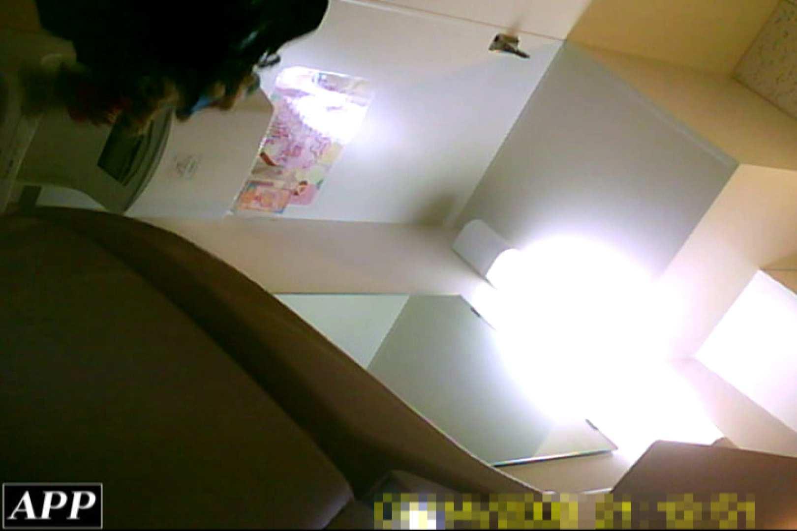 3視点洗面所 vol.79 OLハメ撮り  89Pix 60