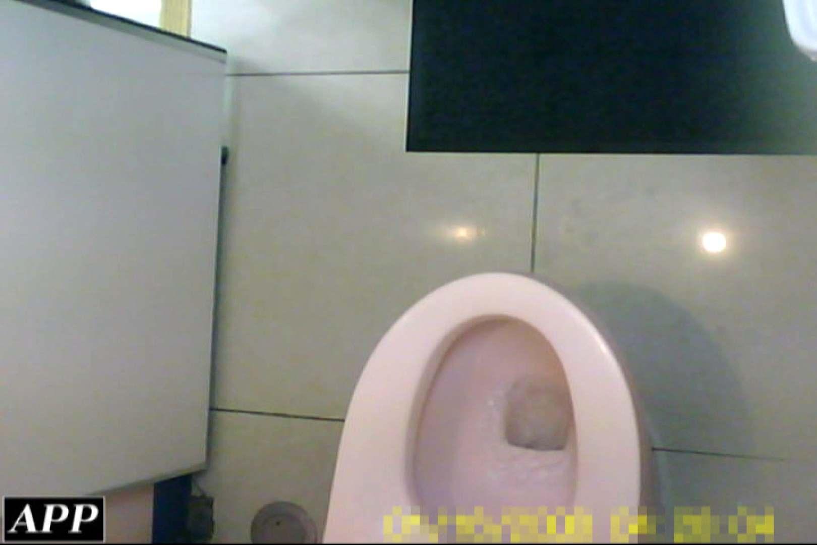 3視点洗面所 vol.79 OLハメ撮り  89Pix 80