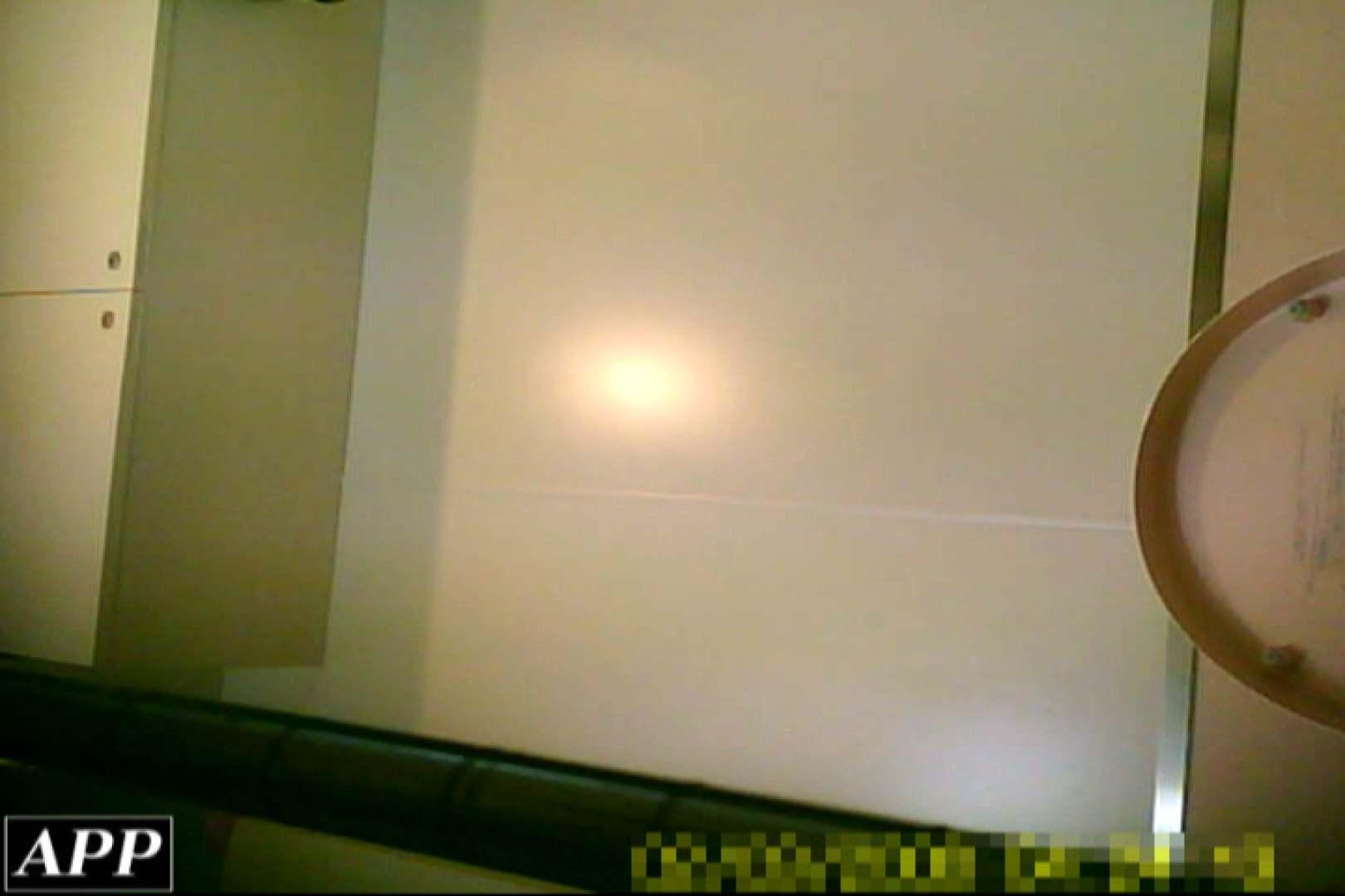 3視点洗面所 vol.81 マンコ  83Pix 19