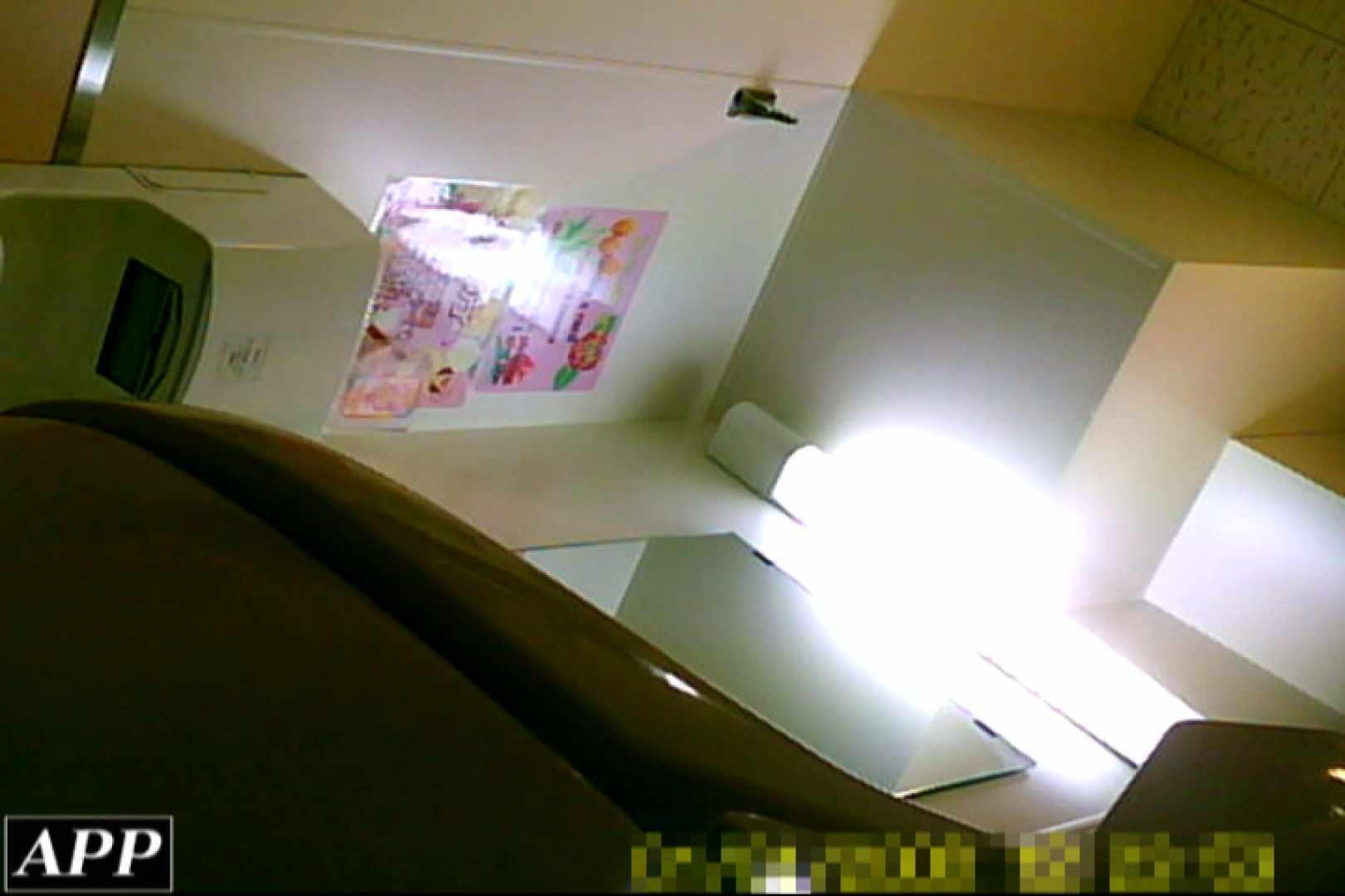 3視点洗面所 vol.99 盗撮映像  30Pix 13