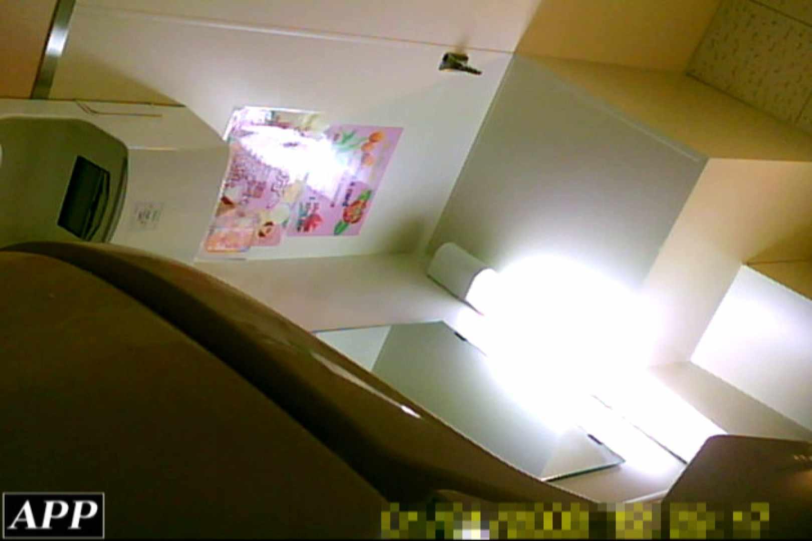 3視点洗面所 vol.99 盗撮映像  30Pix 23