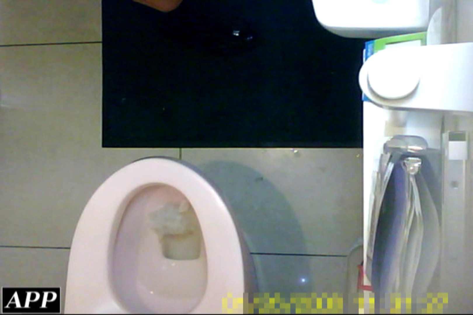 3視点洗面所 vol.104 マンコ  43Pix 28