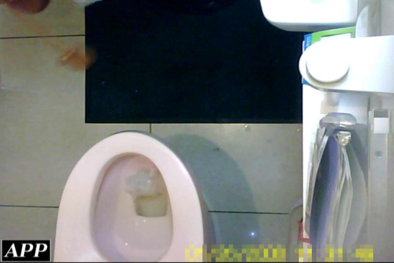 3視点洗面所 vol.104 マンコ  43Pix 31