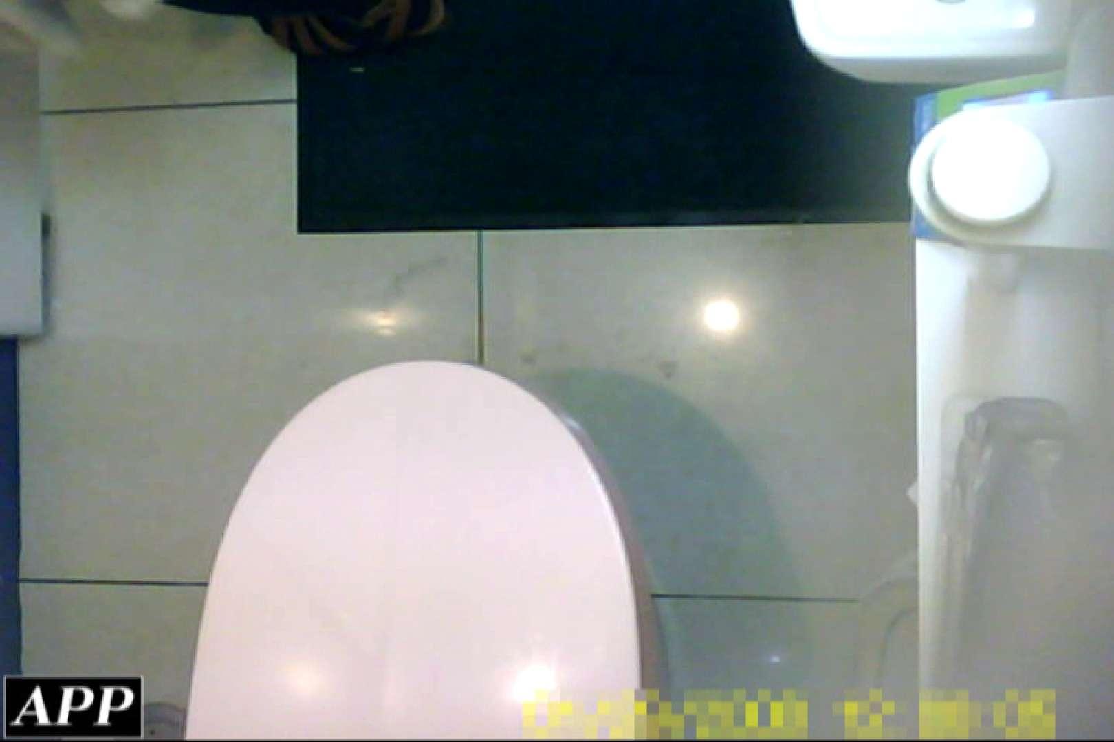 3視点洗面所 vol.110 OLハメ撮り  111Pix 20
