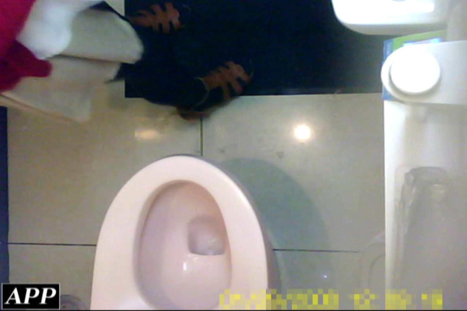 3視点洗面所 vol.110 OLハメ撮り  111Pix 28