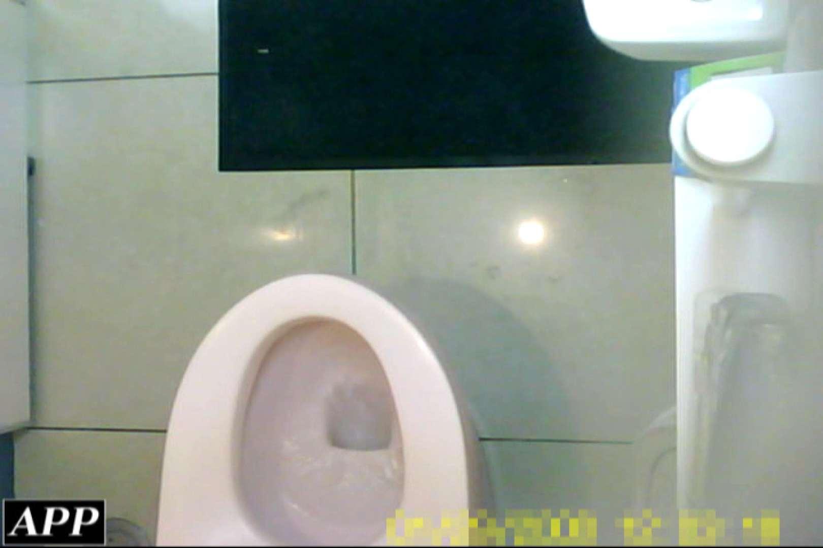 3視点洗面所 vol.110 OLハメ撮り  111Pix 76