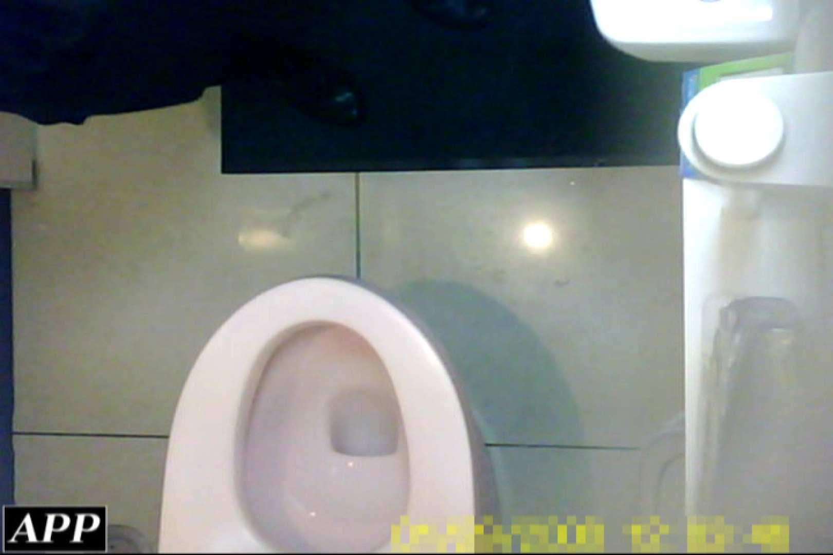 3視点洗面所 vol.110 OLハメ撮り  111Pix 79