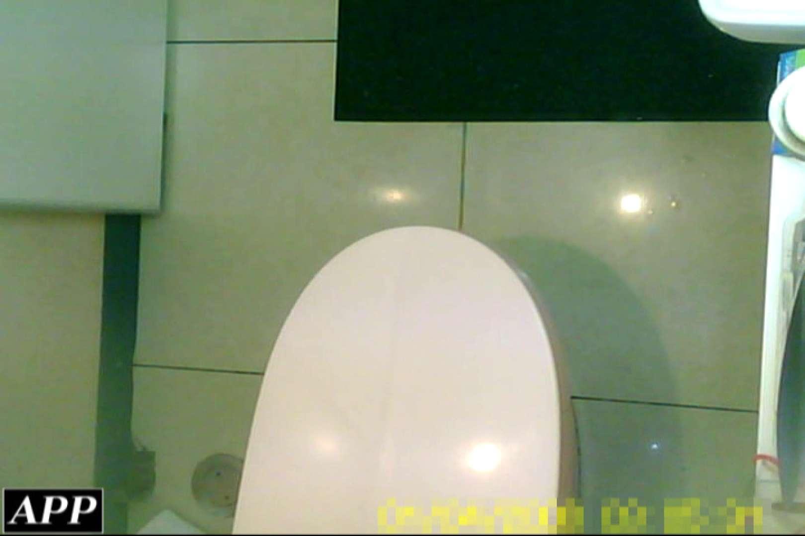 3視点洗面所 vol.121 リアル肛門  63Pix 26