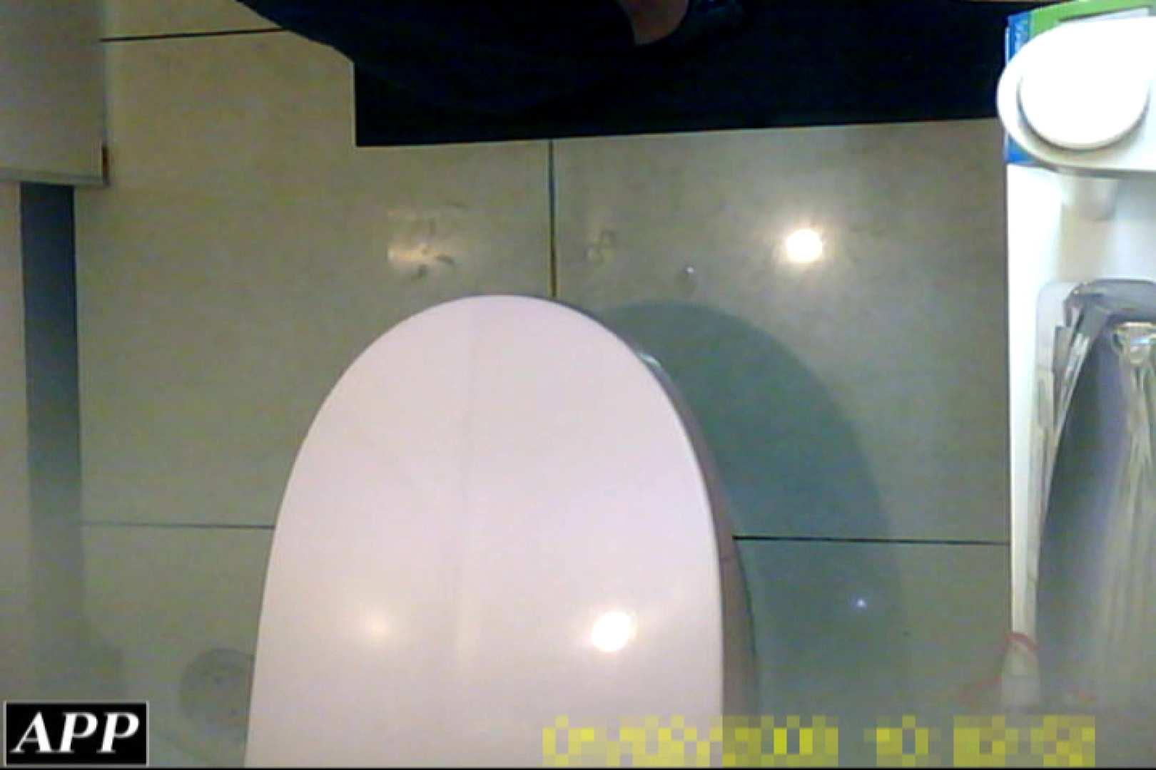3視点洗面所 vol.121 リアル肛門  63Pix 54