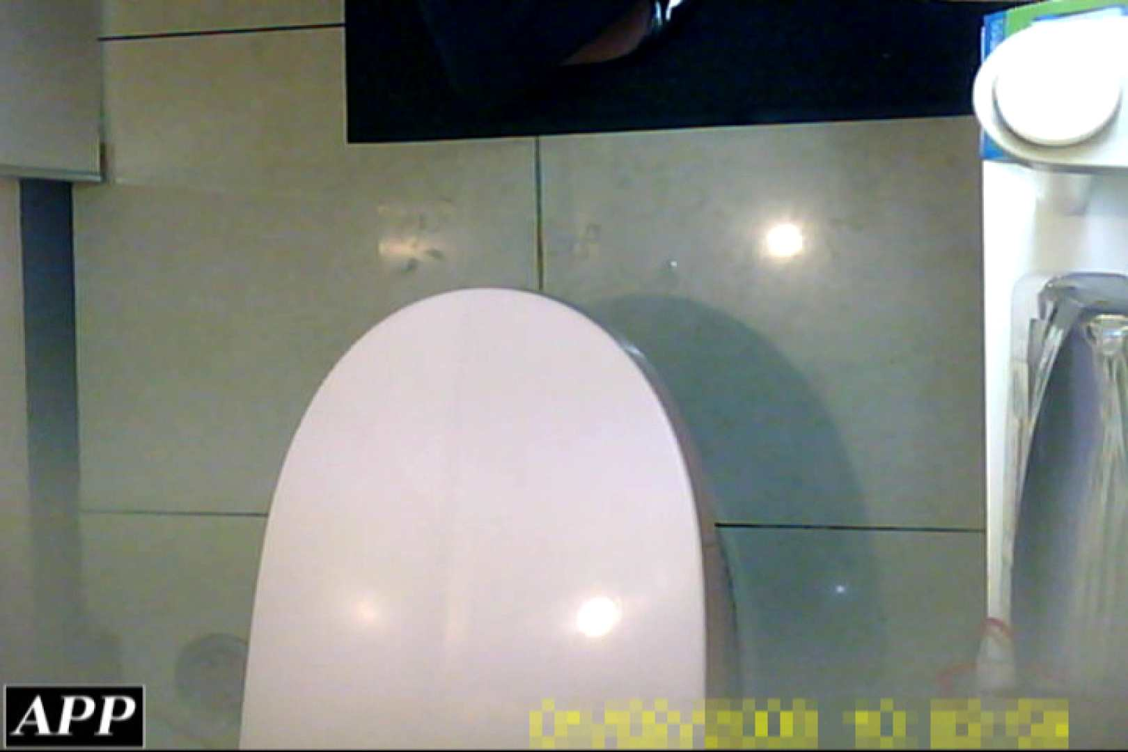 3視点洗面所 vol.121 リアル肛門  63Pix 55