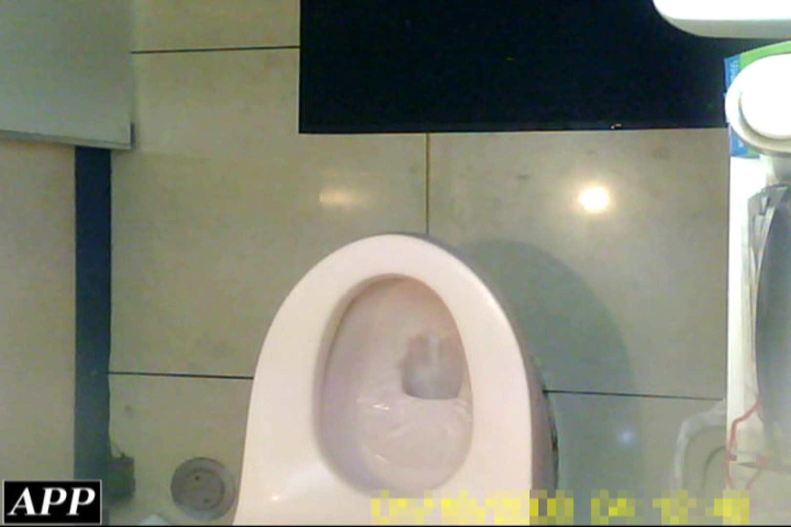 3視点洗面所 vol.127 OLハメ撮り  22Pix 6