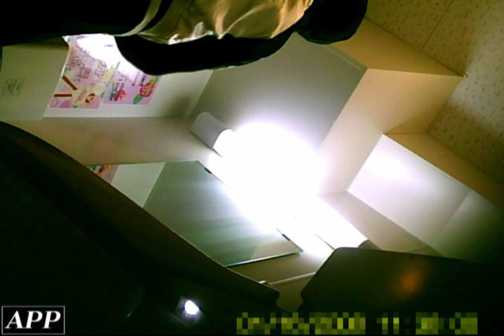 3視点洗面所 vol.127 OLハメ撮り  22Pix 8