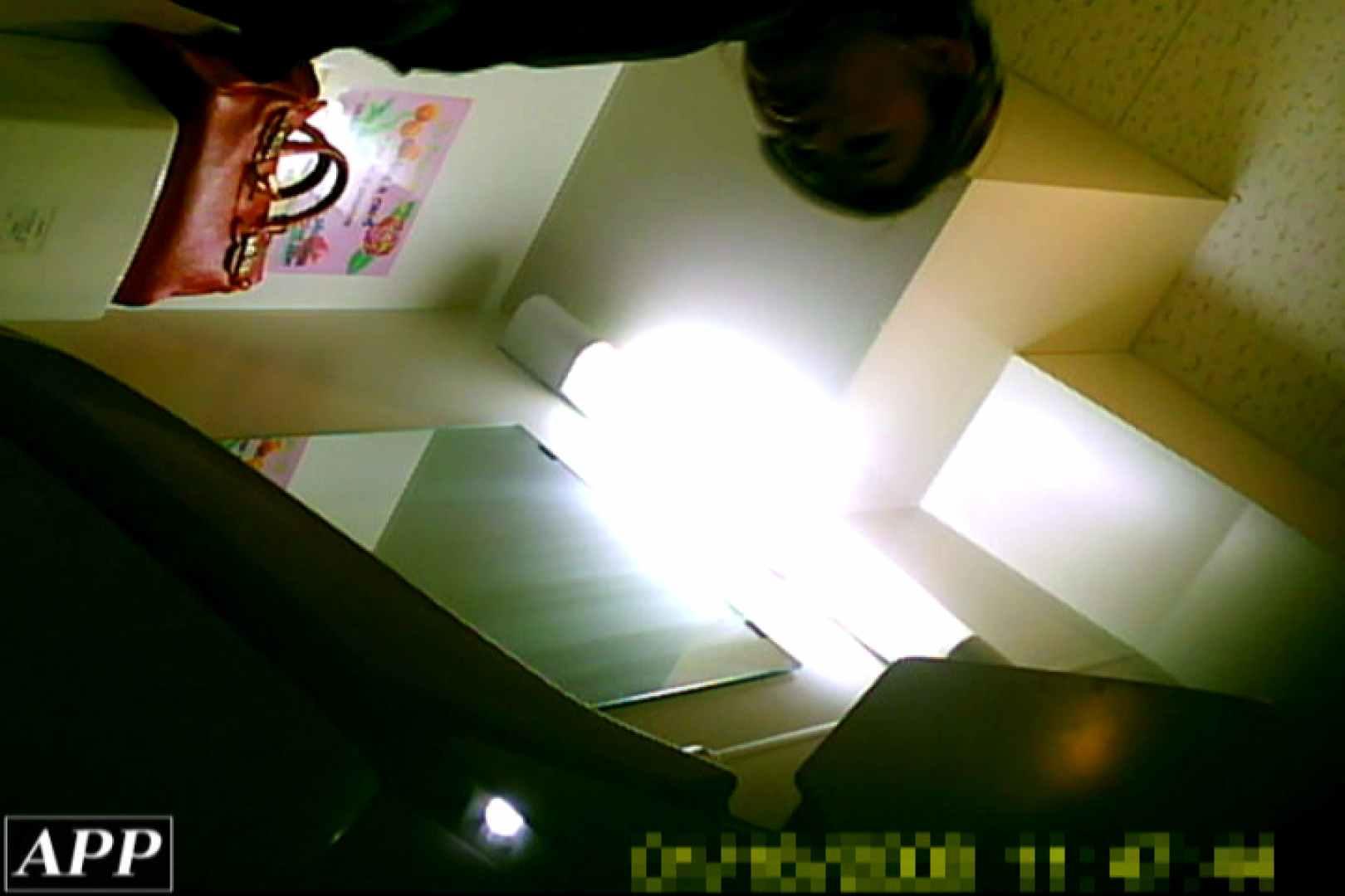 3視点洗面所 vol.127 OLハメ撮り  22Pix 15