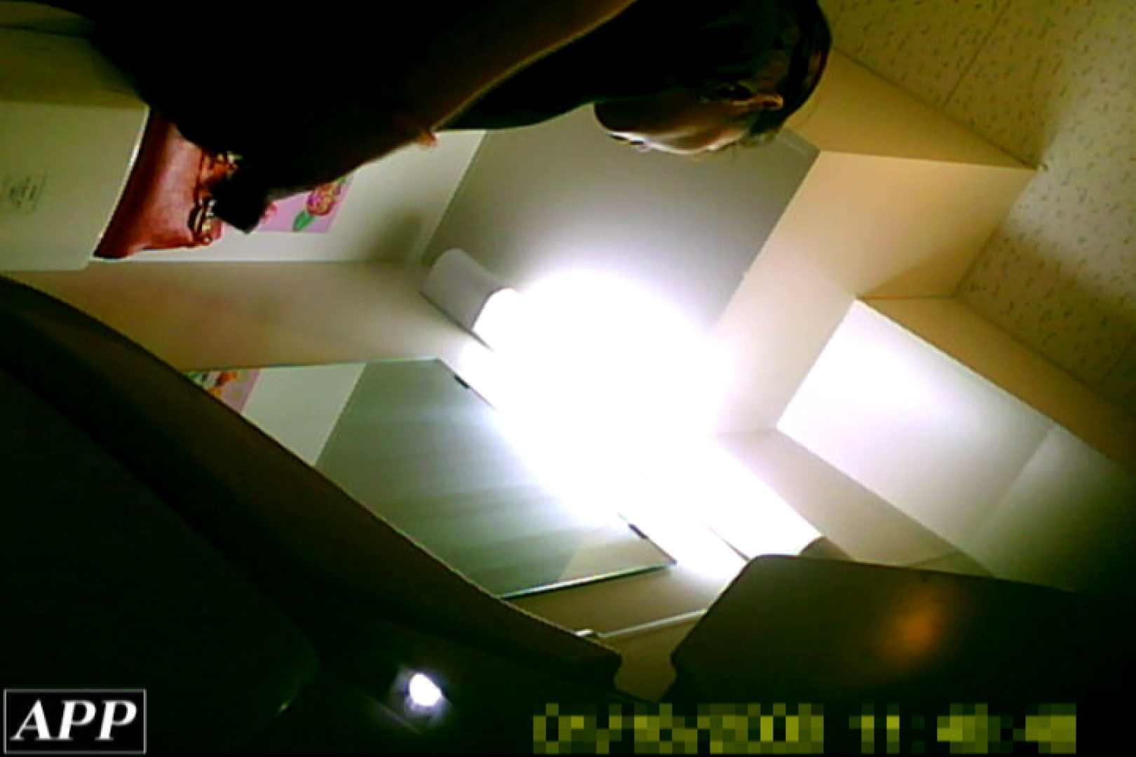 3視点洗面所 vol.127 OLハメ撮り  22Pix 20