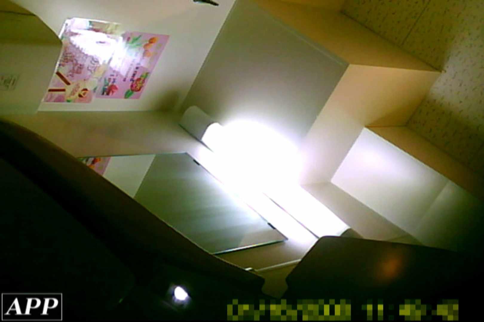 3視点洗面所 vol.127 OLハメ撮り  22Pix 22