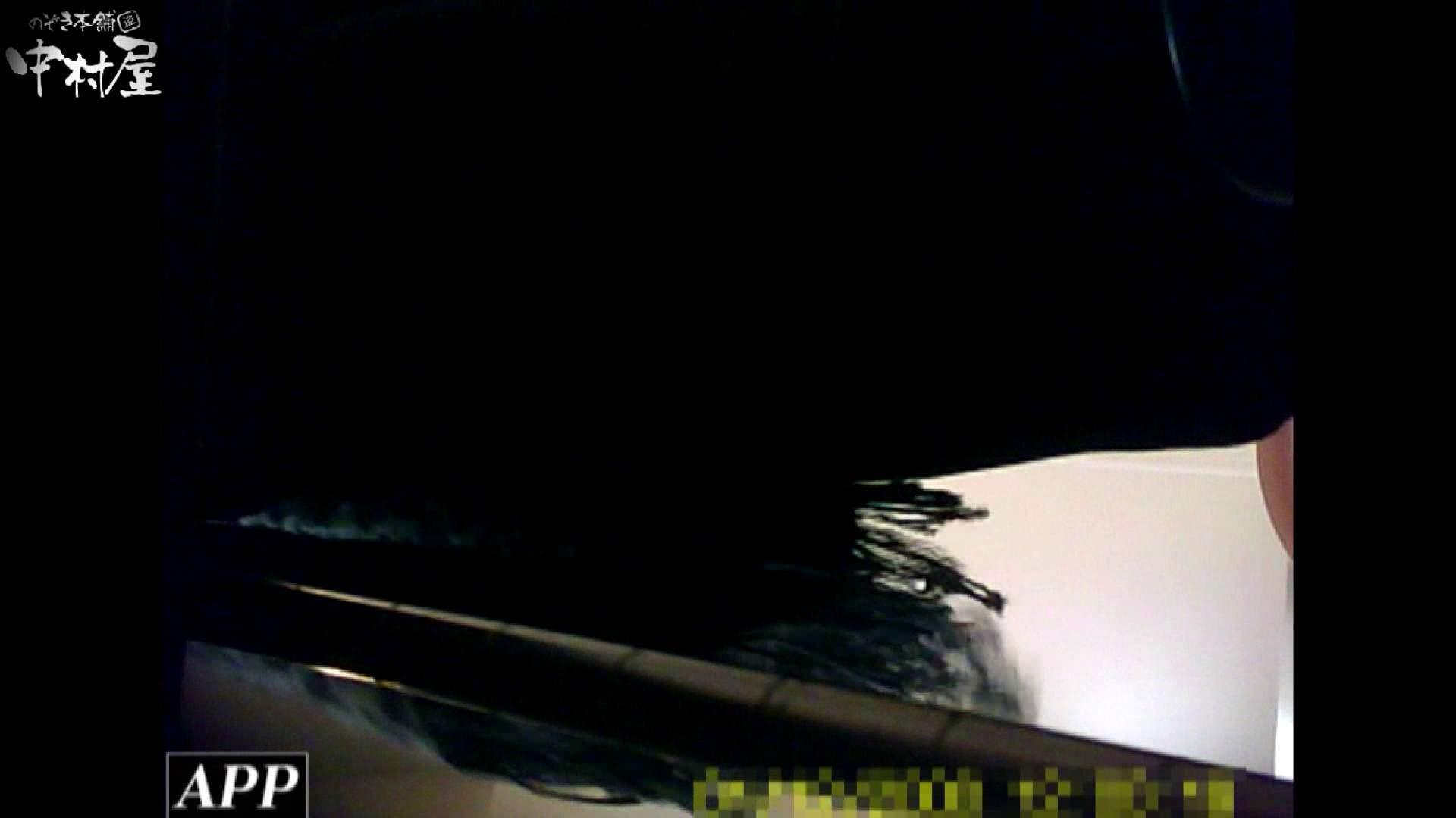 三つ目で盗撮 vol.72 OLハメ撮り  94Pix 59