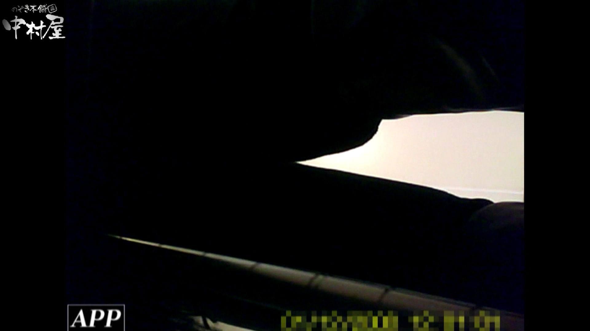 三つ目で盗撮 vol.72 OLハメ撮り  94Pix 65