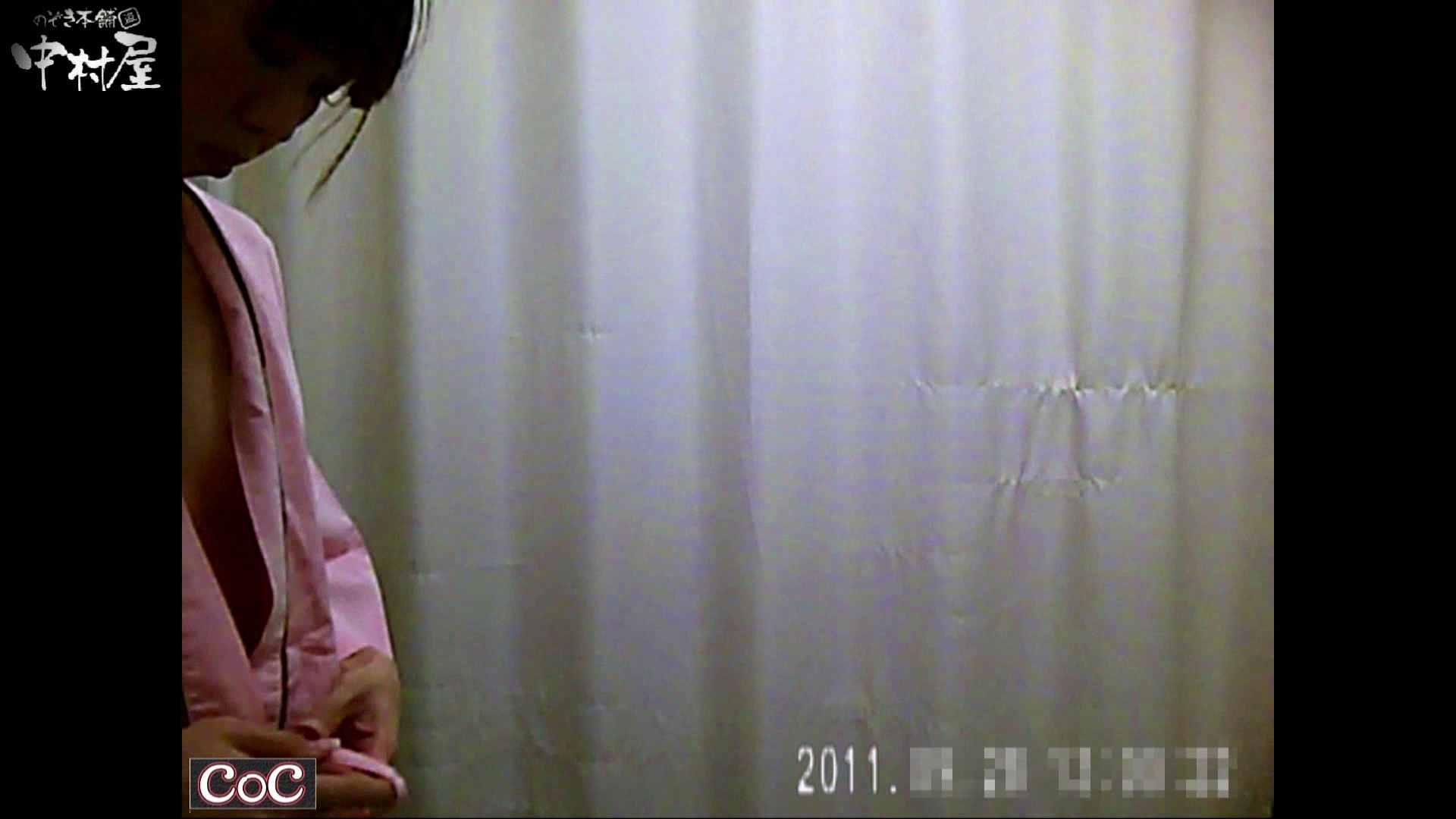 激ヤバ健康診断!着替えの一部始終.vol.40※本編ボカシ・目線無し ナースハメ撮り  23Pix 3