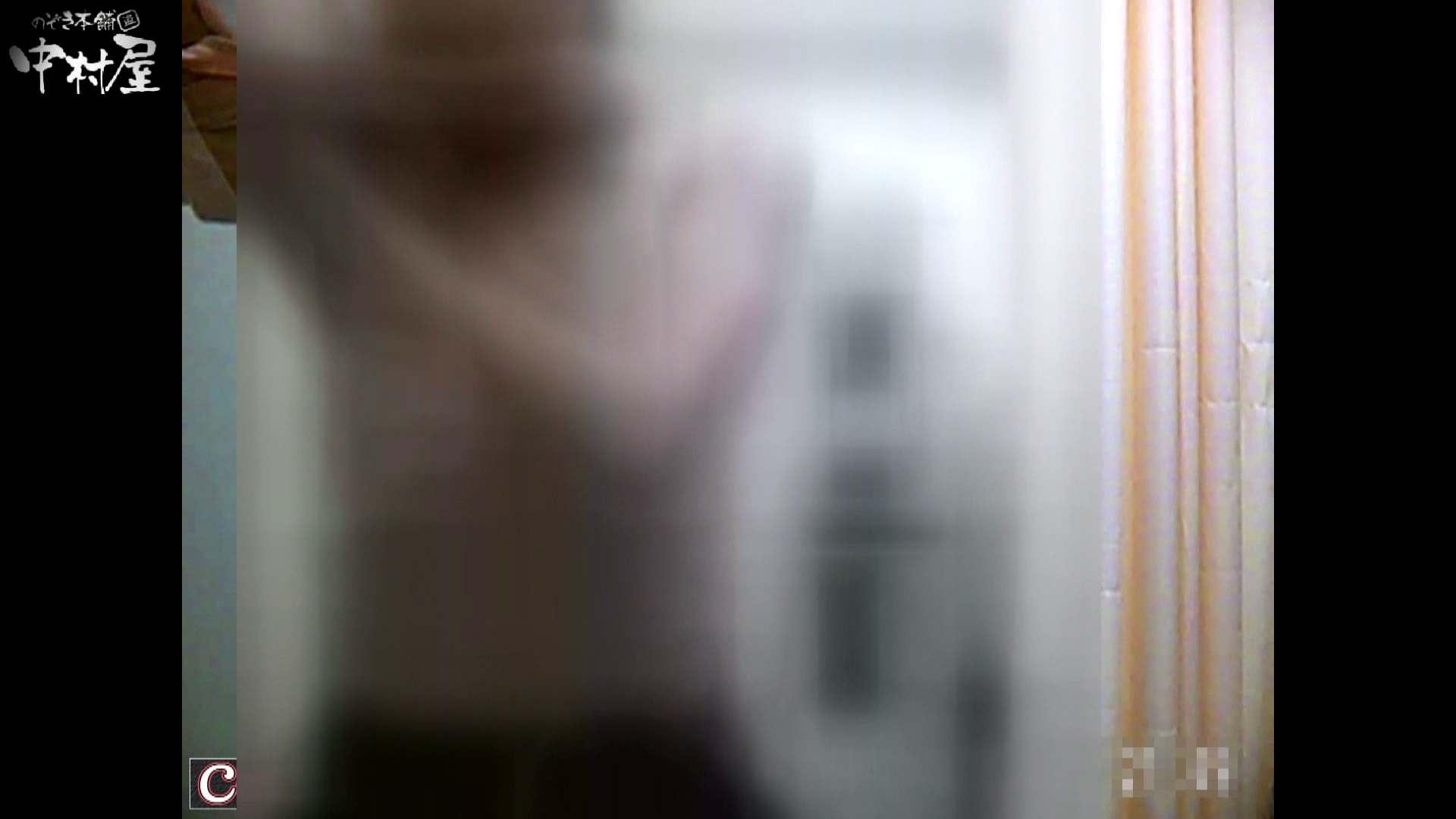 激ヤバ健康診断!着替えの一部始終.vol.60※本編ボカシ・目線無し ギャルハメ撮り  82Pix 3