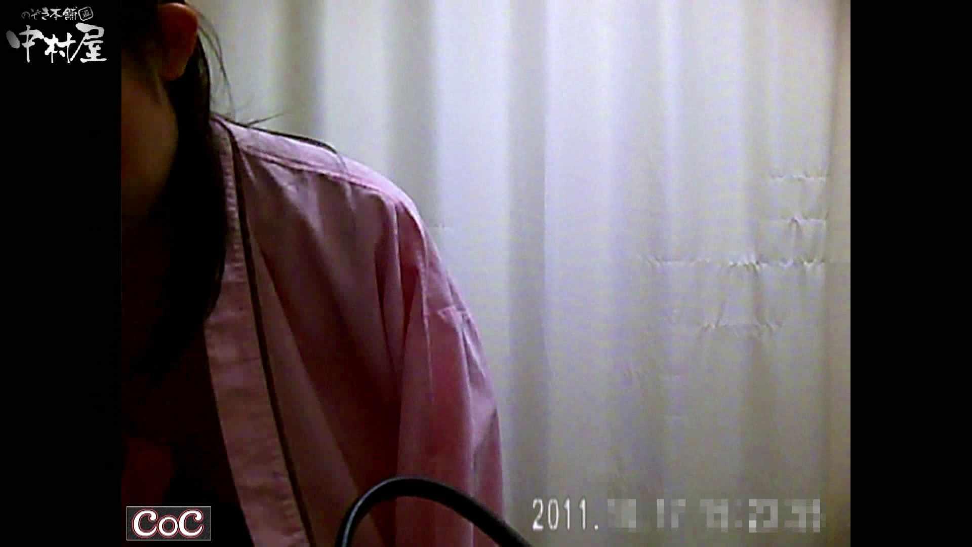 激ヤバ健康診断!着替えの一部始終.vol.60※本編ボカシ・目線無し ギャルハメ撮り  82Pix 28