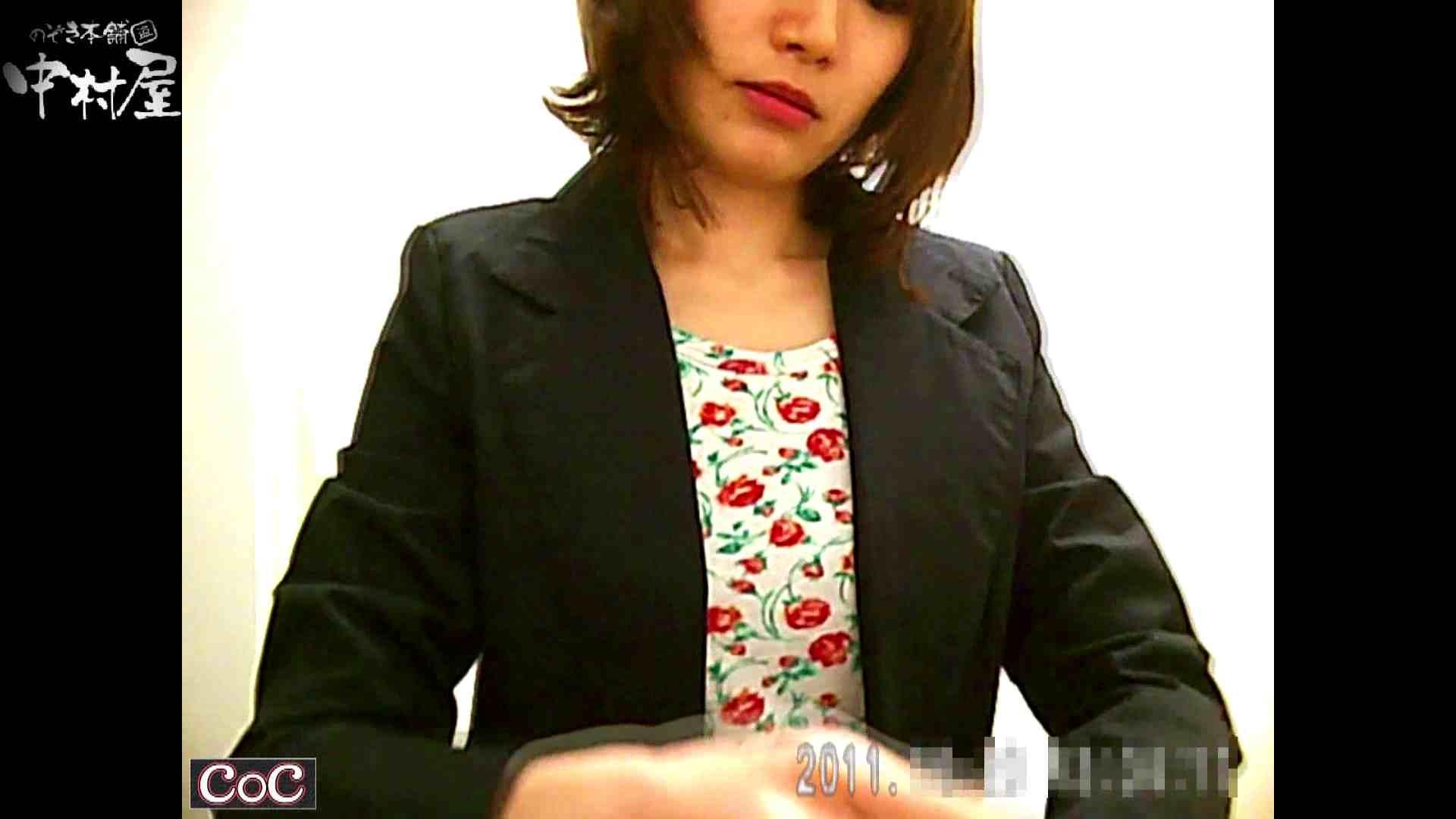 Doctor-X元医者による反抗vol.63 OLハメ撮り  61Pix 1